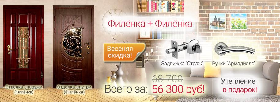 On-line ЗАКАЗ
